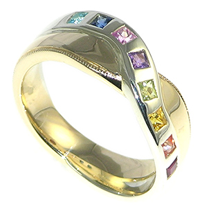 Multi Coloured Engagment Ring