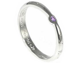 jessicas-night-sky-inspired-engagement-ring-9247_1.jpg